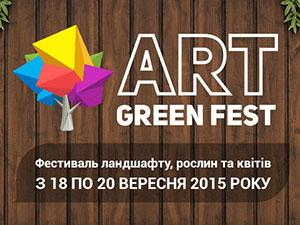 festival0